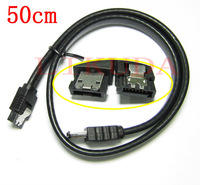SATA to eSATA Cable 50cm SERIAL ATA SATA RAID DATA HARD