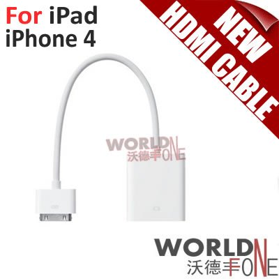 FREE SHIPPING! HDMI Cable Adapter for iPad2,iPad, iPhone 4, iPhone 3G/3GS, iPod Touch 4 Dock Connector (WF-IPA14) [Worldfone](China (Mainland))