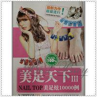 BEAT NEW Toe Nail Art Pop Designs Demonstrations Book