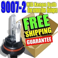 Manufacturers Super HID Xenon Kits Lights 9007-2 one xenon one halogen normal colour 35w   dc slim ballast