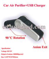 car ionic air purifier+usb car charger