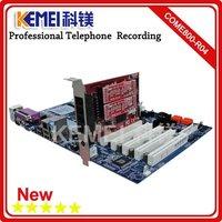 Phone recording card