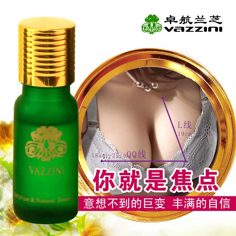 Women-s-Breast-Enlargement-Breast-Chest-Massage-Essential-Oil ...