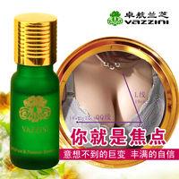 Women's Breast Enlargement  Breast Chest Massage Essential Oil Puerperal Breast Enlargement Product Powerful vazzini 10mlF15