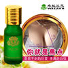Women's Breast Enlargement  Breast Chest Massage Essential Oil Puerperal Breast Enlargement Product Powerful vazzini 10mlF15