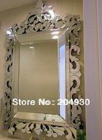 MR-201119 Glass mirror,bath room wall mirror, venetian wall mirror