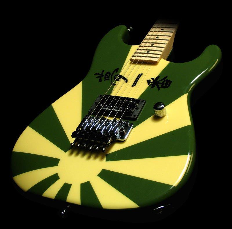 Green Electric Guitar Green Electric Guitar by