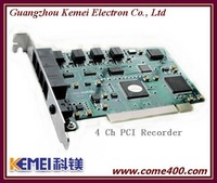4 ports PCI Card for telephone call voice recording