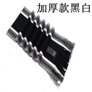 Free Shipping Wholesale 1pcs  2014 new winter wide stripe knitting man scarf polychromatic optional
