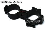 "Wholesales-8pcs Tactical 8 FIGURE Dual Hole Laser, Flashlight, Riflescope Ring Mount 30mm / 1"" or 1"" /1"""