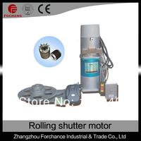1300kg-3P rolling door motor