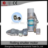 1300kg-3P rolling shutter motor