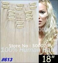 hair clip extension promotion