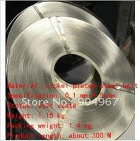 Nickel-plated steel strip 0.1mm * 5