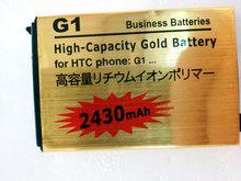 cheap htc dream phone