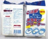 Magic sponge Eraser/Cleaner cleansing sponge multi-functional sponge for Cleaning / Washing wholesale free shipping