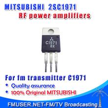 wholesale rf amplifier tv