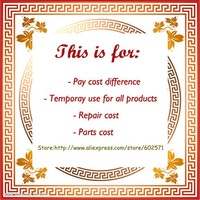 pay cost difference