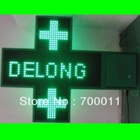 P16mm 48*48pixel double sides green outdoor led pharmacy cross,free shipping to Italy and France