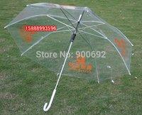 Fast Moving Hot selling straight umbrella LOGO printing Advertising umbrella transparent POE umbrella Promotion item