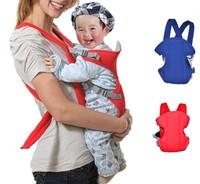 Baby  Rider Sling Carrier Comfort Wrap Portable Infant Children backpack front pocket for 2-18 months - sample