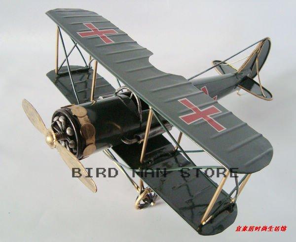vintage airplane models MEMEs
