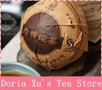 Premium Ripe puer tea cake , Yun nan pu er tea , old tea tree pu erh pu'er the tea 100g health care , Free shipping +Secret Gift