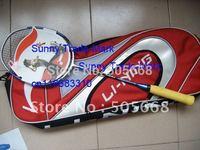 Badminton rackets,N50II badminton racket,badminton