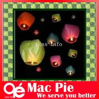 25PCS Chinese Fire Sky Lanterns Wishing Balloon Birthday Wedding Christmas Party Lamp + FREE SHIPPING