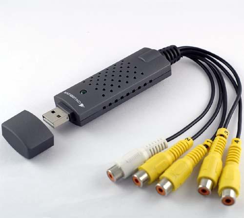 4CH USB DVR(China (Mainland))