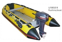 Inflatable Dingy, Inflatable Rubber Boat with Aluminum Floor,  Model # ljf 8010 B(China (Mainland))