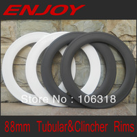carbon rims 88mm clincher,  free shipping~!