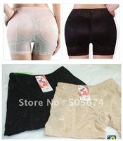 Free Shipping New Women Butt Hip Pads enhancer Shaper Panties Booster