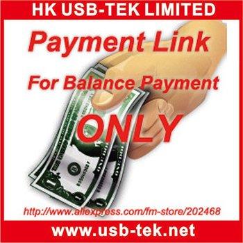 Balance-Payment Link