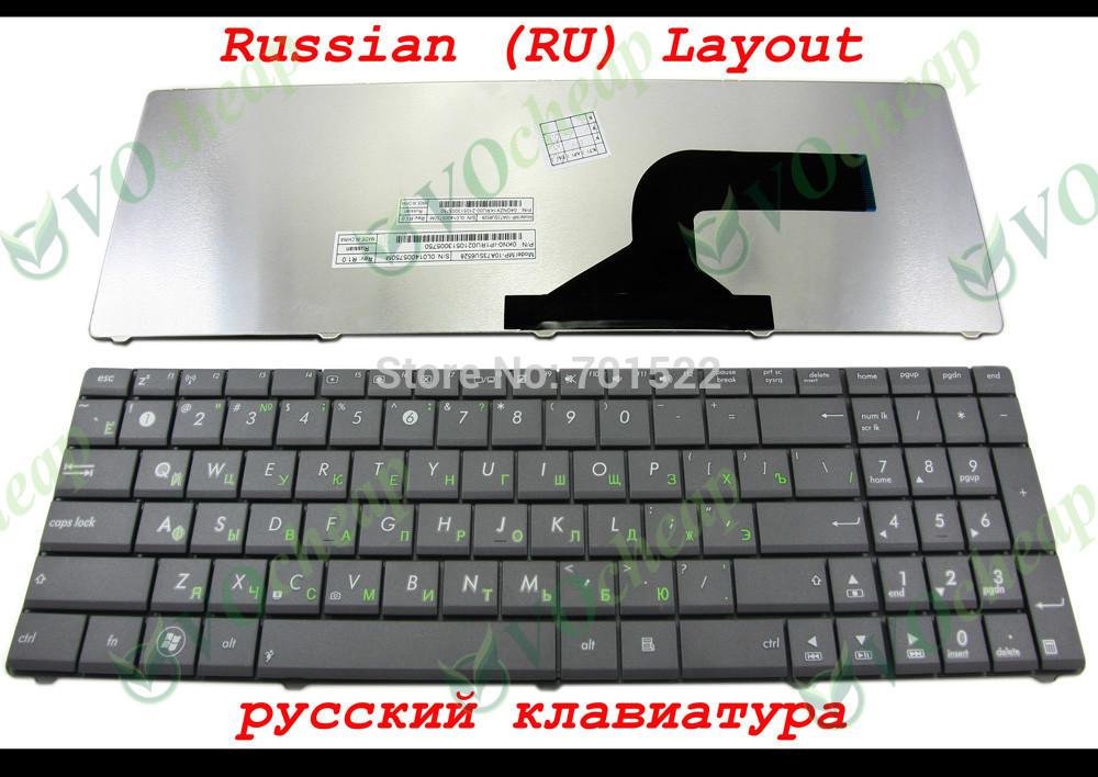 Acquista all'ingrosso Online asus x54h laptop da Grossisti asus x54h