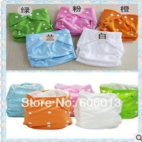 10 diaper+10 insters baby diapers clothes diapers Kids diapers