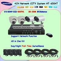 4CH Home Security alarm Surveillance System