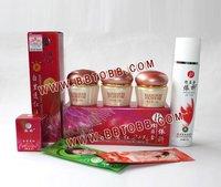 Original``YiQi Beauty Whitening 2+1 Effective In 7Days(Golden) High Bottle