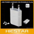USB Wall Home Travel Charger EU Plus AC Adapter for Ipod iphone 4 4s iphoen 5 itouch cellphone MP3 MP4 Player