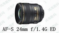 AF-S 24mm f/1.4G ED lens,AF-S 24mm F1.4G ED wide-angle Lens,DSLR camera lens(China (Mainland))