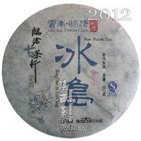 Yunnan Ancient Tree Pu-erh tea By Gu Zu Qin 2012 BingDao in LinCang raw 357g