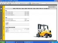 2014 Jungheinrich  JETI V4.28 EPC+Repair