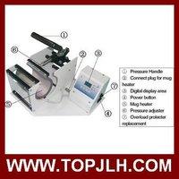 Mug heat press printing machine