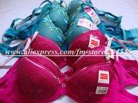 Free shipping! 300 pcs sexy lady bra,mixed style,cheap Lingerie sexy underwear,stock bra