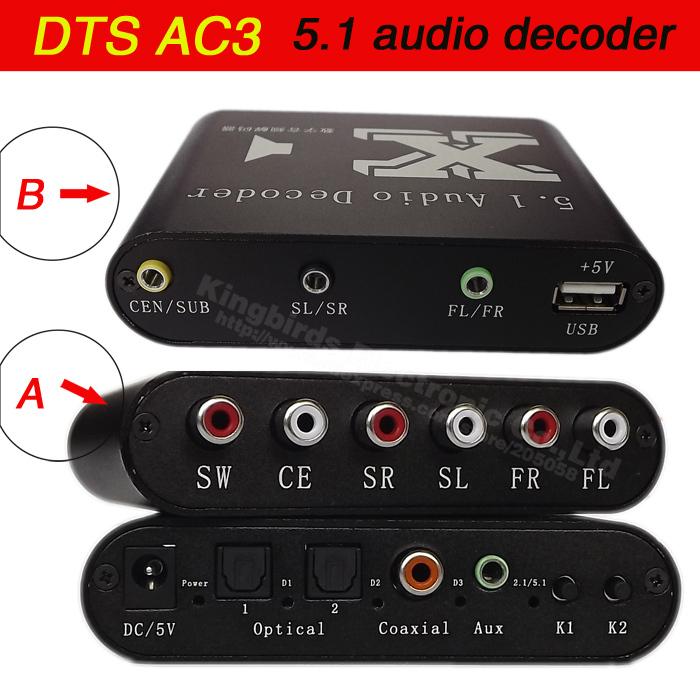 5.1 Digital 5pcs/lot Ac3 Dts 5.1 Digital