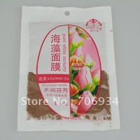 Seaweed Mask Natural Plants Containing tea extract Collagen Repair 40g / bag 10 bags / pack