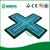 19*19 inch multi color LED cross sign /LED arcylic cross sign /Wholesale low price LED Pharmacy cross sign