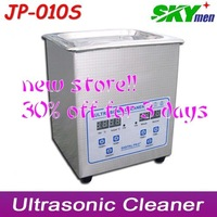 global free shipping!!skymen stainless steel silvery 2L ultrasonic cleaner