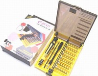 Guaranteed 100% Jackly 45 in 1 Mobilephone Repair Fix Screwdriver Set include 130mm flexible extention pliant, No. 139