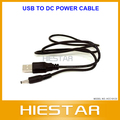 USB to DC Power Cable(China (Mainland))
